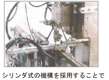 06押ボタンスイッチ_02.jpg